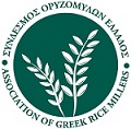 Association of Greek Rice Millers